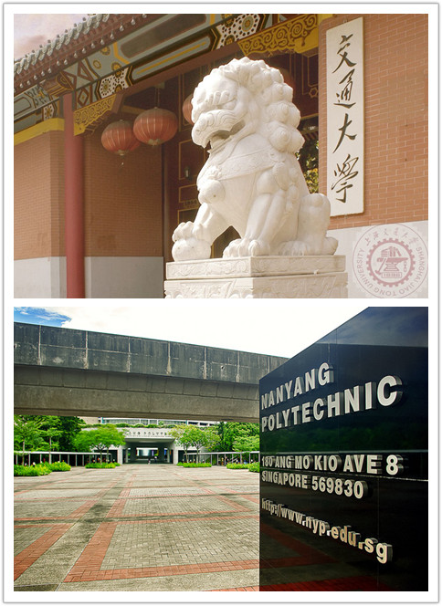 上海交大-南洋理工合作MBA项目正式启动 国际合作MBA混战持续升温
