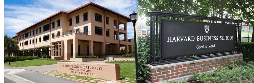 商学院大比拼:哈佛商学院VS斯坦福大学商学院
