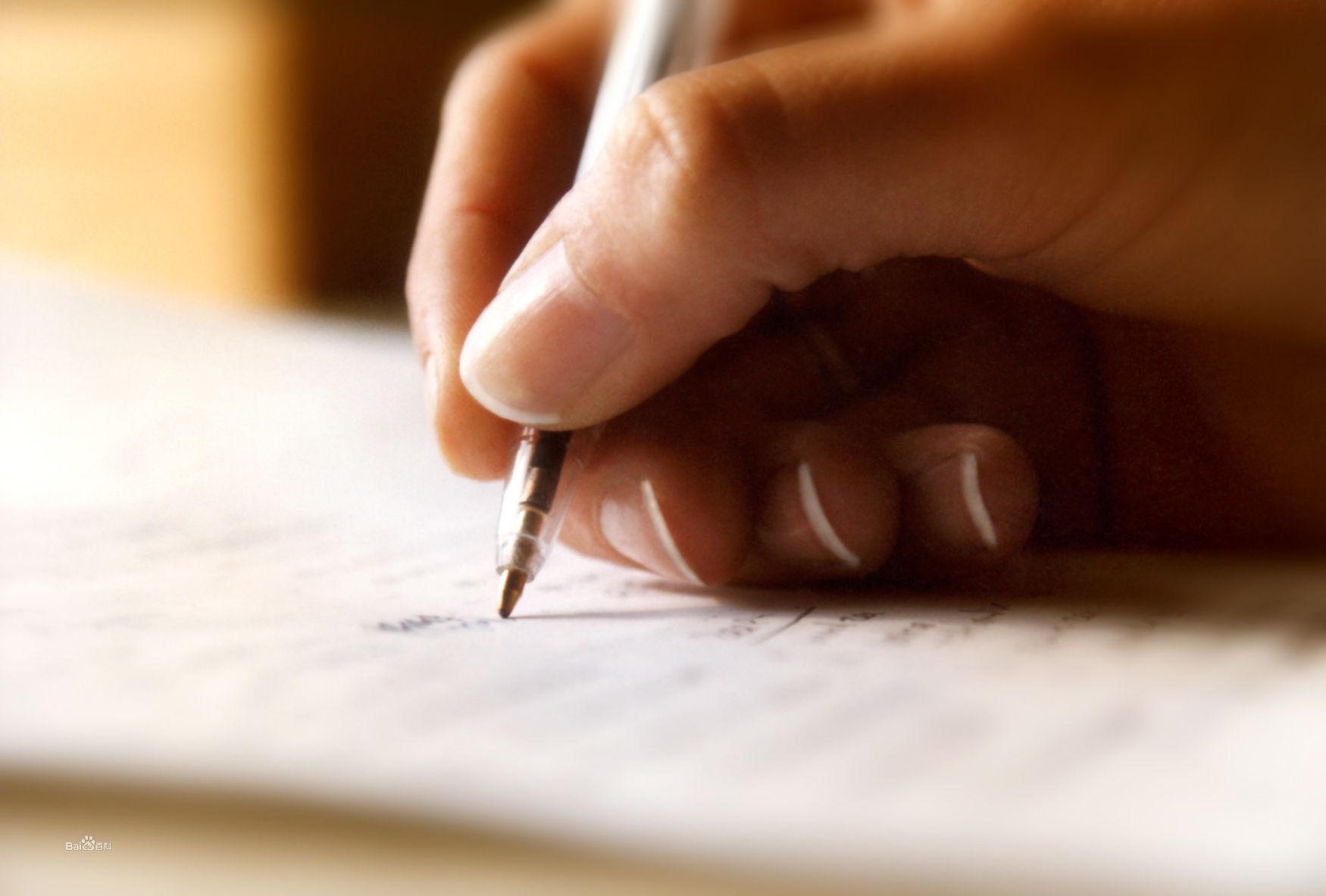 工商管理学科博士学位(DBA)论文研究的关键过程与八大要点