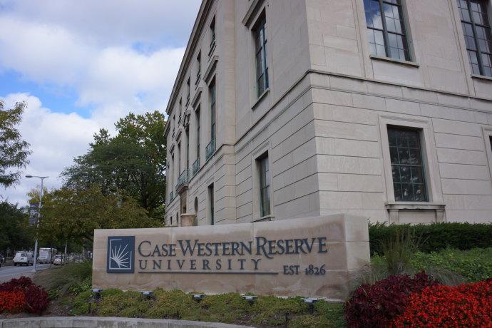 同济-凯斯西储MBA/金融硕士双学位项目(10月17日)面试通知