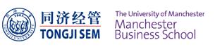 同济-曼彻斯特双学位MBA项目(10月19日)面试通知