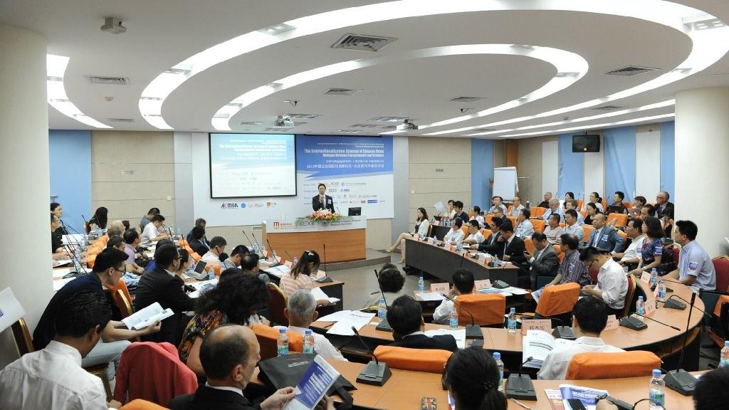 """交大-马赛KEDGE商学院""""中国企业国际化论坛""""在沪举办"""