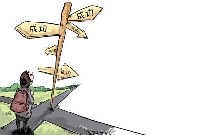 EMBA向左走,向右走? 中国EMBA课程精英化VS大众化,本土化VS国际化的博弈(上)