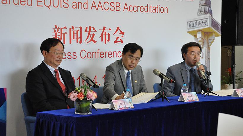 同济经管看齐世界一流 先后荣获EQUIS与AACSB五年认证