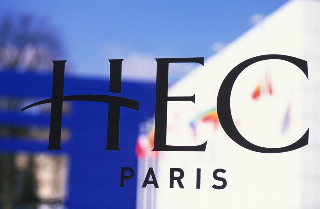 HEC PARIS短期课程在中国