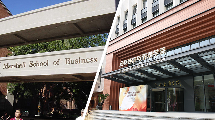 上海交大-美国南加大全球EMBA(GEMBA)项目荣获第二届上海市示范性中外合作办学项目称号