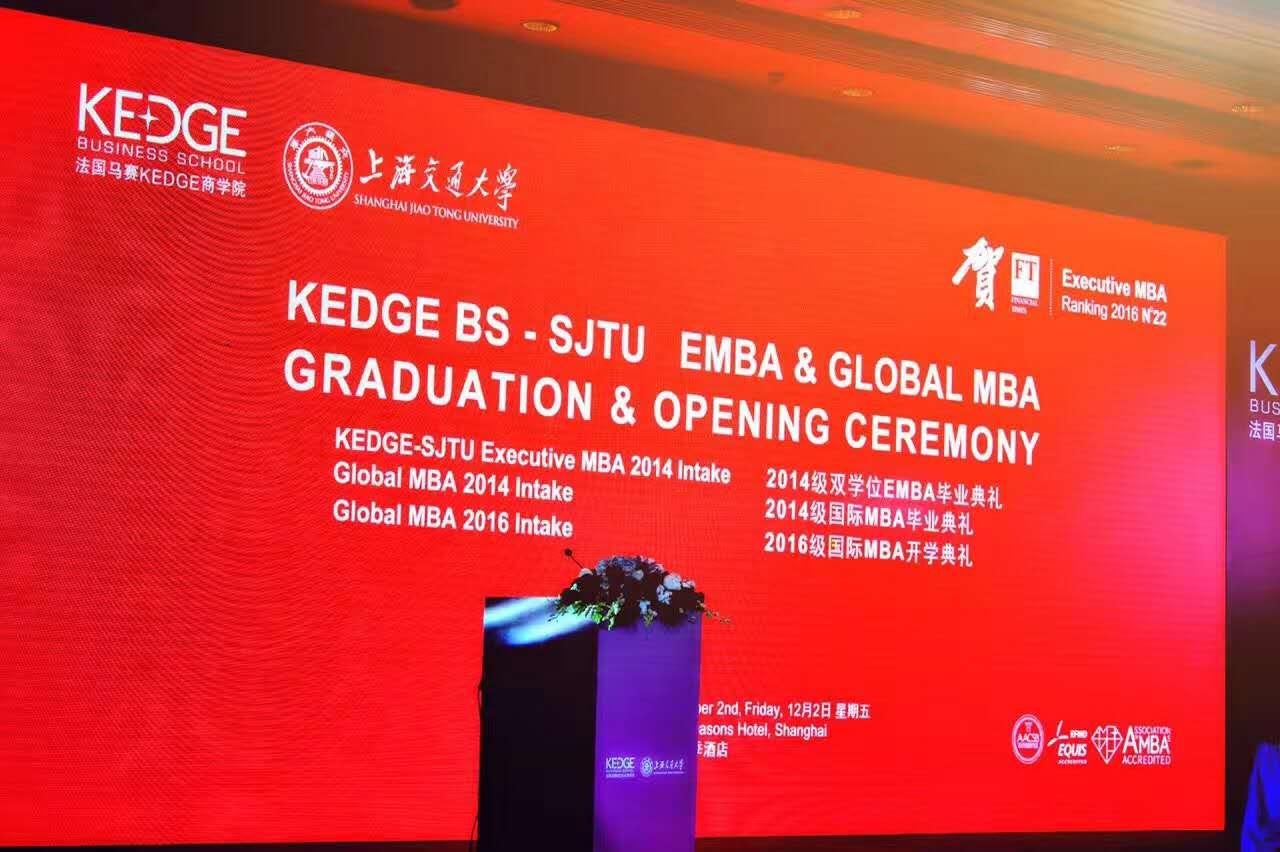 打造学员终身学习平台,法国马赛KEDGE商学院致力商学院全球战略