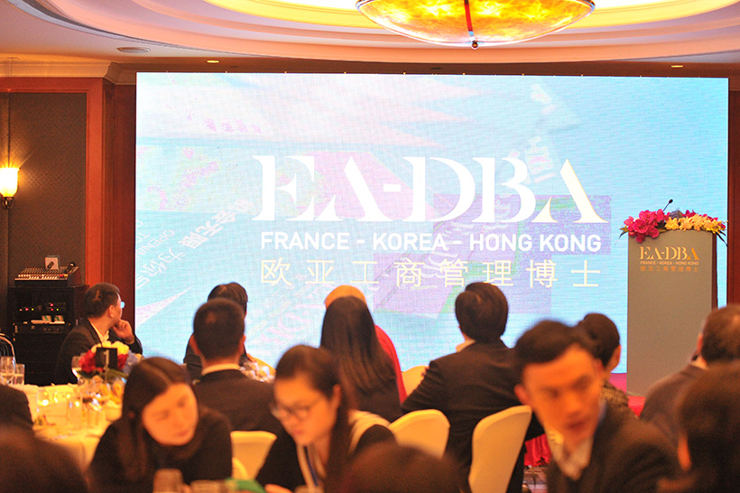 Euro-Asia DBA Programme - 2nd Opening Ceremony in Shanghai