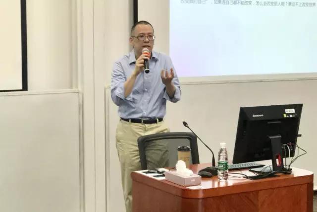 吴少聪做客同济MBA谈零售业和商业地产的颠覆蜕变