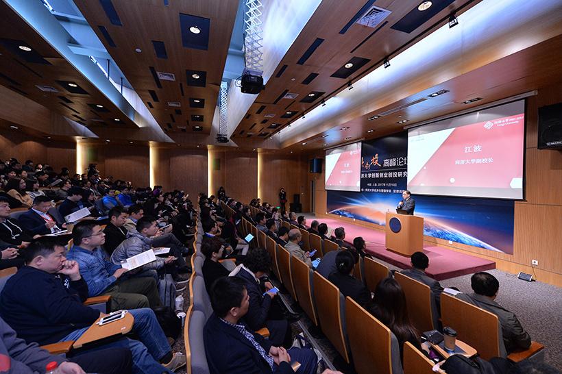 """同济大学创新创业创投(三创)研究中心成立----全球首个""""三创""""指数即将发布"""