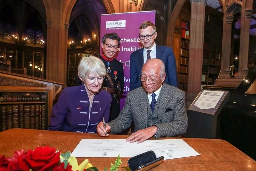 曼大校友五百万英镑慷慨捐赠,成立曼彻斯特大学中国研究院