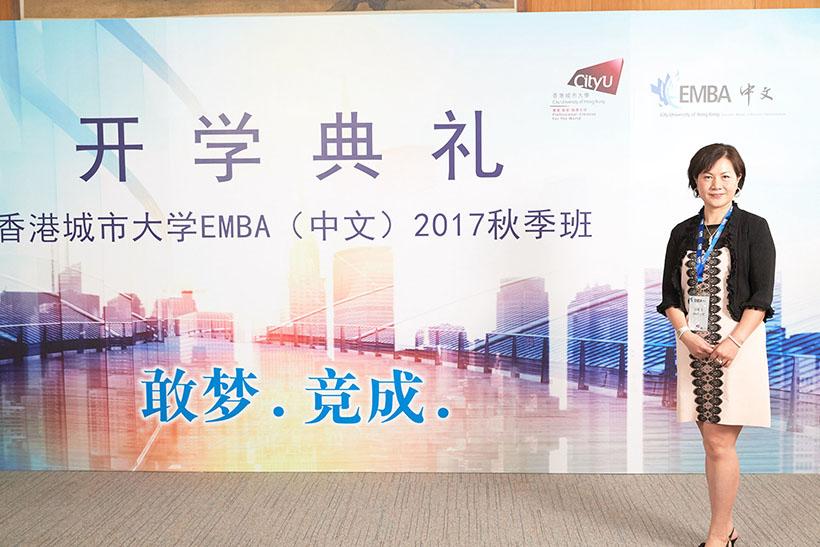 夫妻一心,其利断金----商学院大百科专访香港城市大学中文EMBA许梅桂
