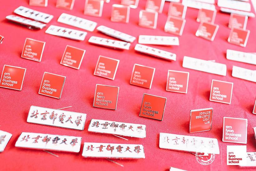北京邮电大学-法国里昂商学院EMBA(中外合作办学)2018级春季班开学模块探秘