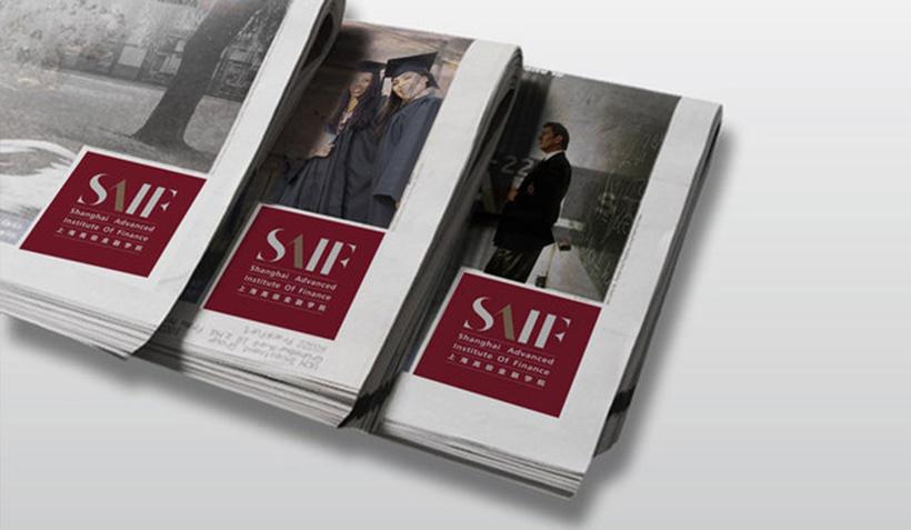 上海交大高金2018届全日制金融MBA毕业生,80%成功实现职业转换与升级