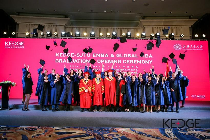 法国KEDGE商学院-上海交通大学共谱中法教育合作新篇章: EMBA和国际MBA毕业暨开学典礼