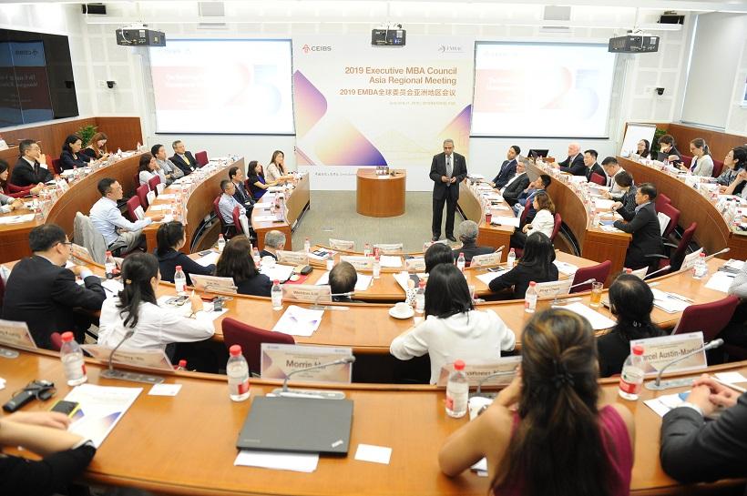 管理教育的未来何在----EMBAC亚洲区域会议成功举办