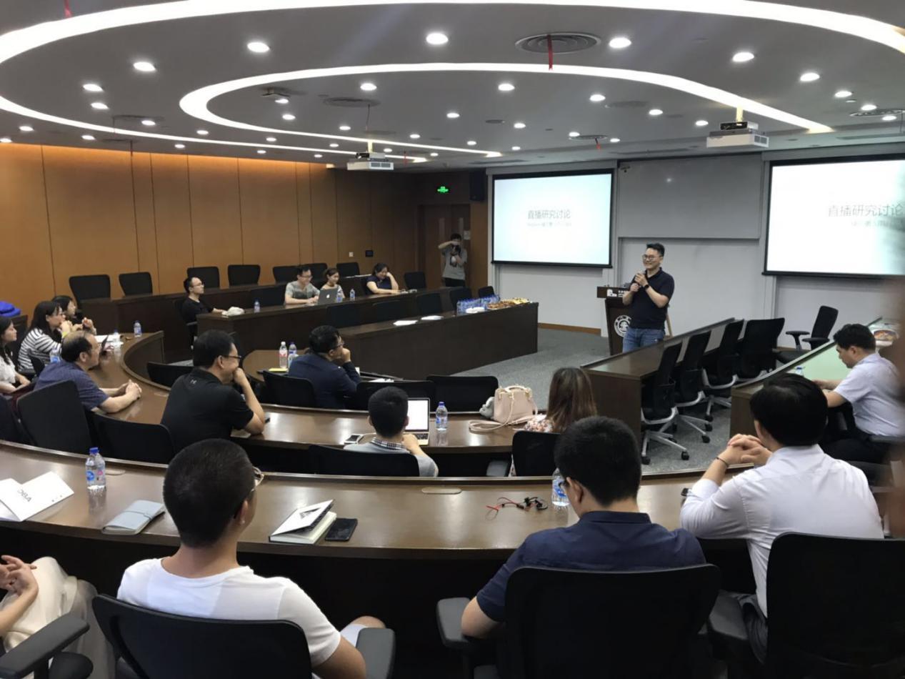 """上海交大-新加坡管理大学(SMU)DBA研究生学员、阿里巴巴全球市场官特助储尔勇先生分享""""广告平台上的直播生态模式""""主题沙龙"""