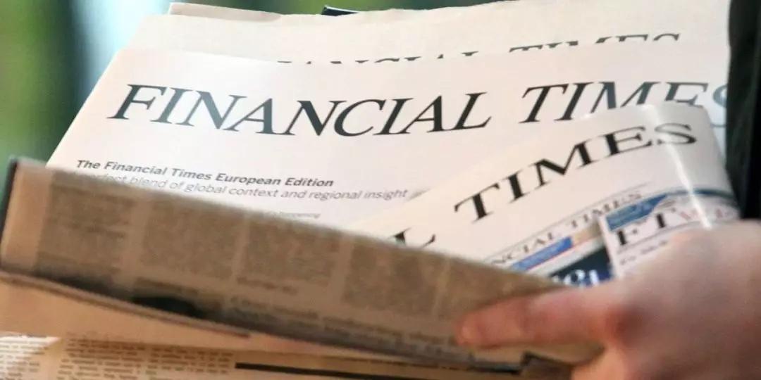 商院新事 | 商学院大百科独家解读英国《金融时报》2019全球管理硕士课程排名