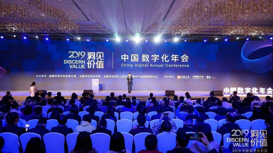 龚业明教授:希望中国有更多独角兽出现,认清趋势,避免误区