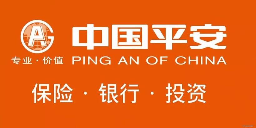 校友札记 | 人力资源经营的秘诀-以中国平安为例