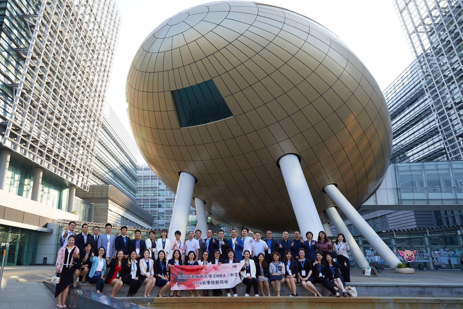 校友札记 | EMBA2.0:清新、前沿、国际范 - 香港城大EMBA中文班 2019秋 新生画像