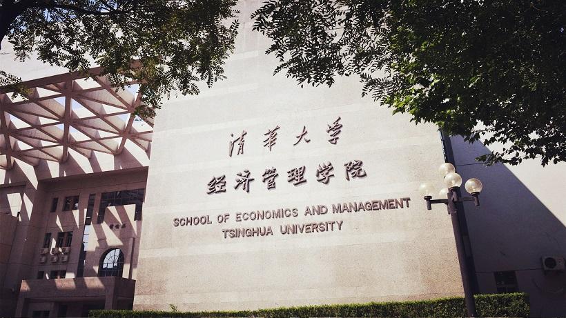 清华大学经管学院管理学教授杨斌:教育得要回归本来才能面向未来