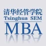 清华大学在职MBA