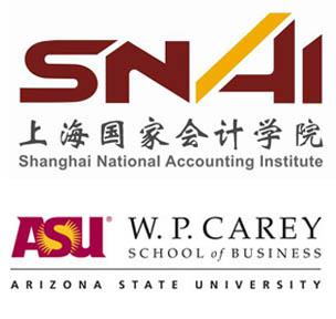 上海国家会计学院-亚利桑那州立大学凯瑞金融财务EMBA项目