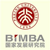 北大国家发展研究院(BiMBA)EMBA