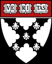 美国哈佛商学院MBA