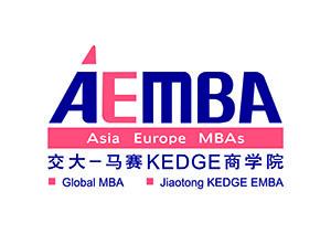上海交大-法国马赛KEDGE商学院 国际EMBA