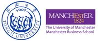 同济-曼彻斯特双学位MBA