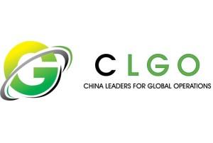 上海交大安泰经济与管理学院全日制CLGO项目