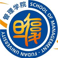 复旦大学-香港城市大学DBA项目