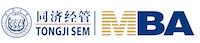 同济中印美Global MBA项目
