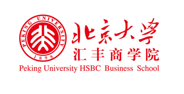 北京大学汇丰商学院EMBA