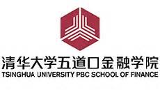 清华五道口-康奈尔双学位金融MBA