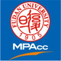 复旦大学会计硕士(MPAcc)专业学位项目