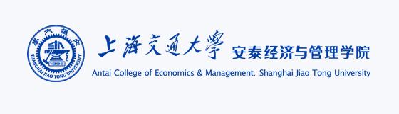 上海交大安泰经济与管理学院EMBA