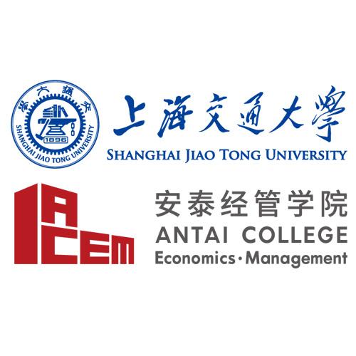 上海交大安泰经济与管理学院非全日制MBA