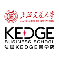 法国KEDGE商学院-上海交大国际在职MBA