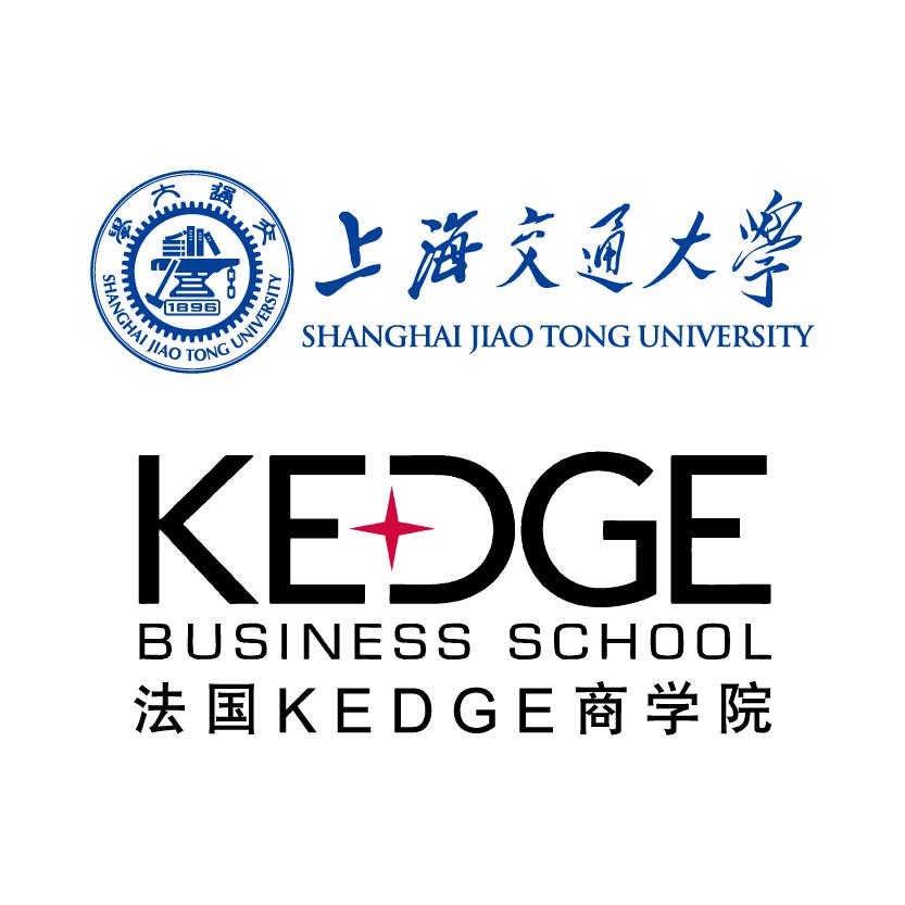 上海交大-法国KEDGE商学院国际MBA