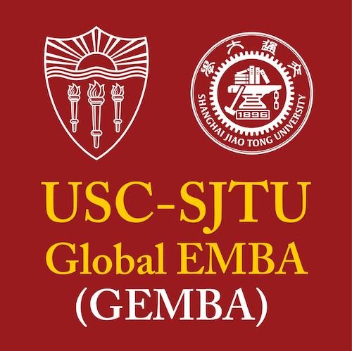 上海交通大学-美国南加州大学全球EMBA项目(英文)