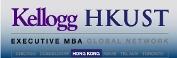香港科大 - 凯洛格EMBA (英语)