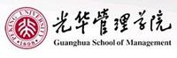 北京大学光华工商管理学院全日制MBA(FMBA)