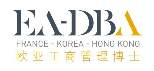 法国马赛KEDGE-韩国高丽大学-香港理工大学 欧亚工商管理博士 (EA-DBA)