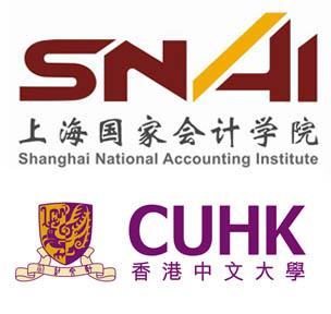 上海国家会计学院-香港中文大学EMPAcc