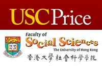 南加州大学-香港大学全球公共政策硕士课程(高管)