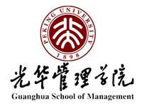 北京大学光华工商管理学院国际MBA (IMBA)