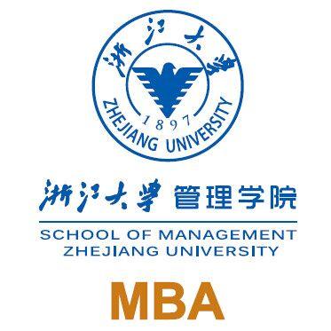 浙江大学MBA